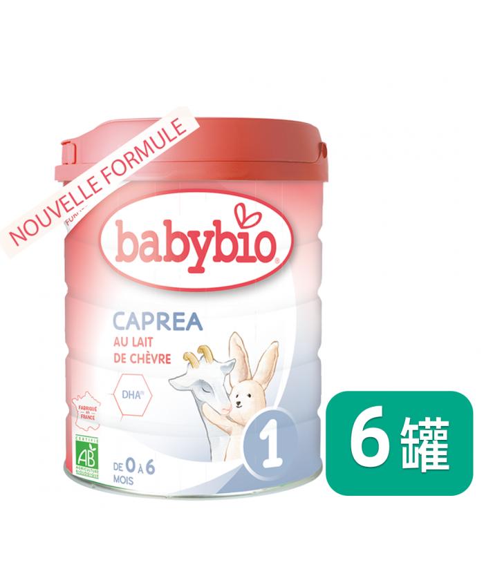 Babybio 伴宝乐 1段 羊奶粉型 800G*6罐