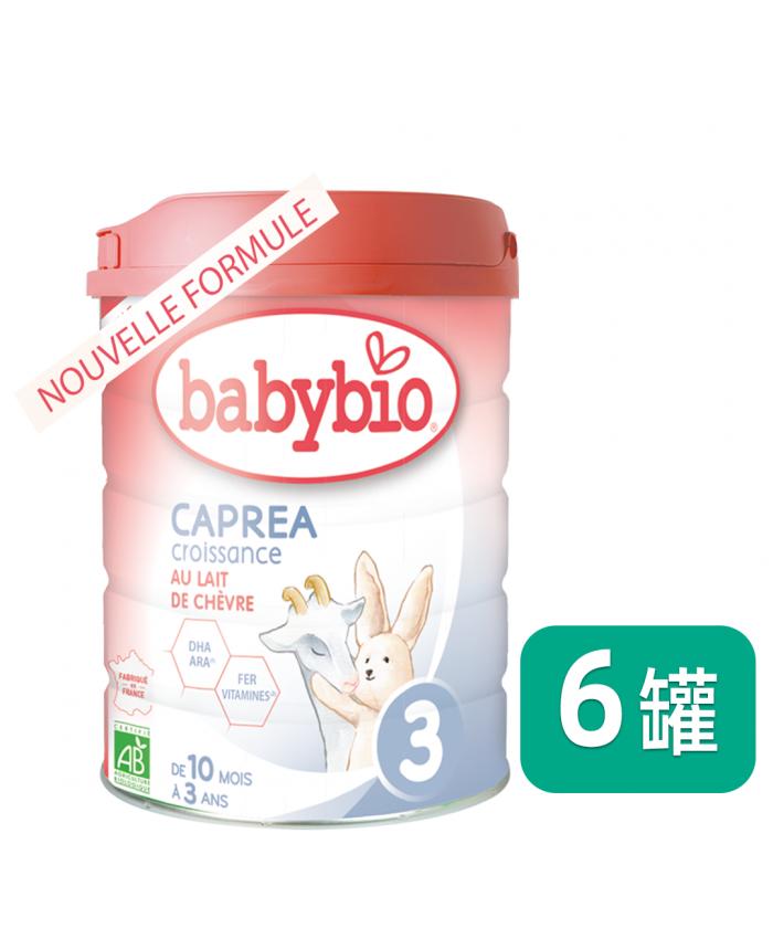 Babybio 伴宝乐 3段 羊奶粉型 800G*6罐
